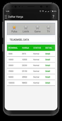 mobileTopup  screenshots 7