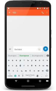 TruKey Bulgarian Keyboard Emoj screenshot 1