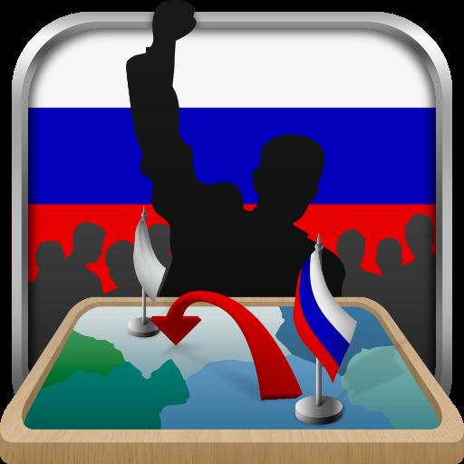 Simulator of Russia