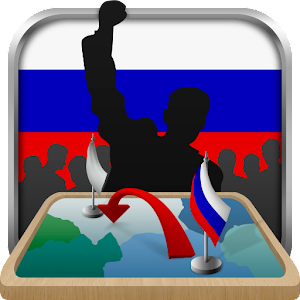 Simulator of Russia for PC and MAC
