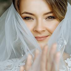Wedding photographer Aleksandra Zhuzhakina (auzhakina51). Photo of 27.04.2018