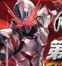 仮面ライダーコラボ第3弾