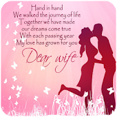Love You Images For Wife