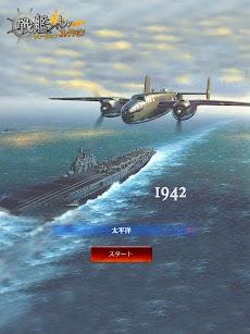戦艦バトル:ウォーシップコレクションのおすすめ画像5