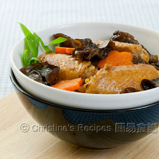 Braised Chicken Wings with Black Fungus