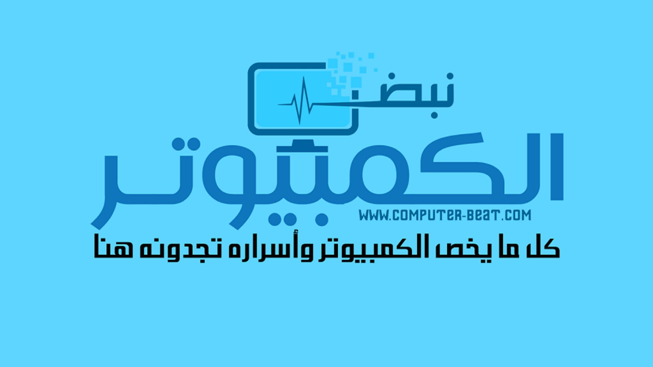 أحمد عبد العاطي