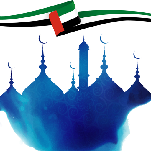 UAE Prayer Times, Qibla