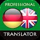 German English Translator Download on Windows