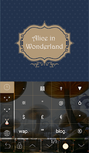 Alice In Wonderland Theme screenshot 2