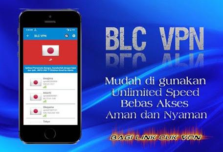 BLC VPN - náhled