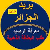 Tải بريد الجزائر CCP dz miễn phí