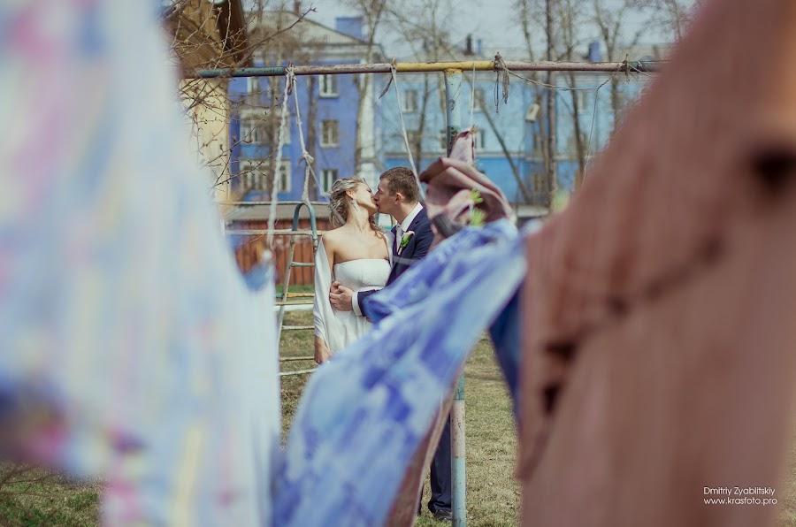 Свадебный фотограф Дмитрий Зяблицкий (dancer). Фотография от 27.04.2014