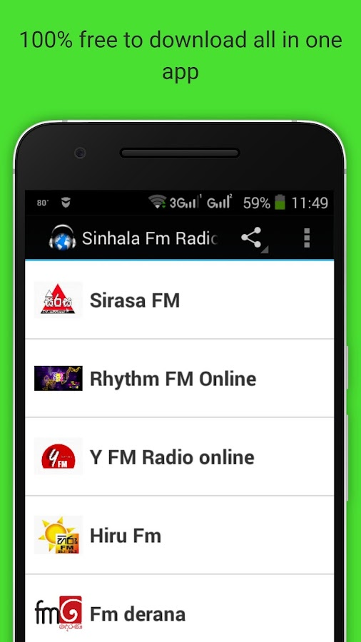 Sinhala Radio- screenshot
