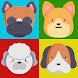 犬のクイズ:品種を推測—ゲーム、写真、テスト