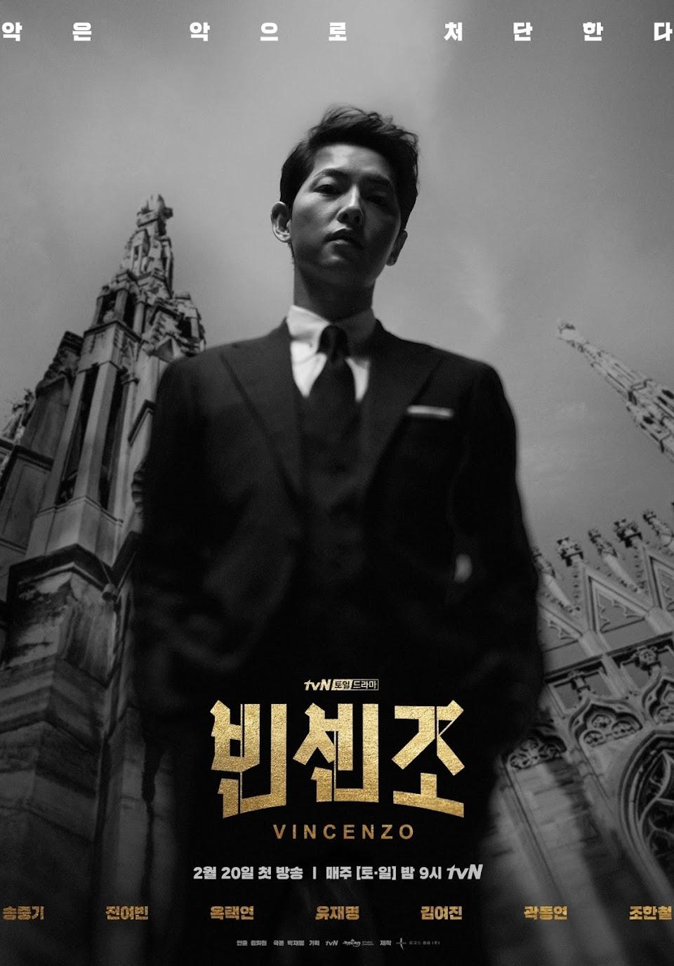 vincenzo-song-joong-ki