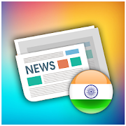 India News - (Newspapers, Magazines, Sports)