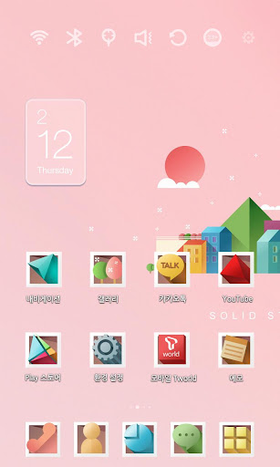 Solid Style launcher theme