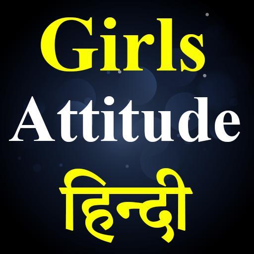 Girl Attitude Status Hindi - Apps on Google Play