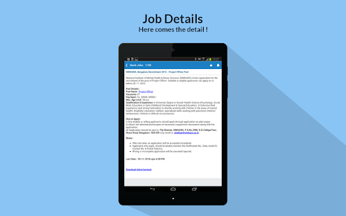 Govt job search - Sarkari Naukri - free job alert Screenshot