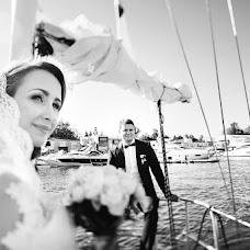 Wedding photographer Aleksandra Maryasina (Maryasina). Photo of 10.12.2015
