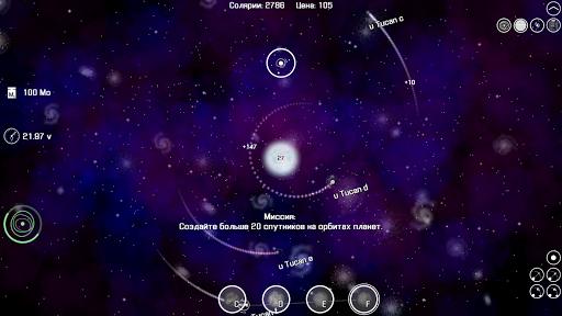 One Minute Solar (OMS) 1.1.32 screenshots 6