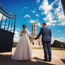 Wedding photographer Yuliya Medvedeva-Bondarenko (photobond). Photo of 25.12.2017