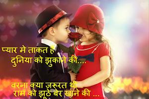 Opposite Of Bhari In Hindi