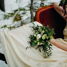 Wedding photographer Márton Karsai (MountMcBride). Photo of 23.09.2018