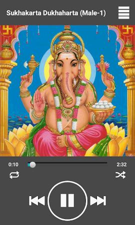 Ganesh Aarti - Bhaktigeet 3.0 screenshot 2092194