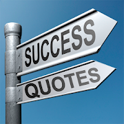 Success Quotes Wallpapers HD
