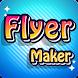 Flyer Maker, Poster Design, Banner Creator