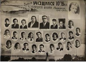 Photo: 1963_10b