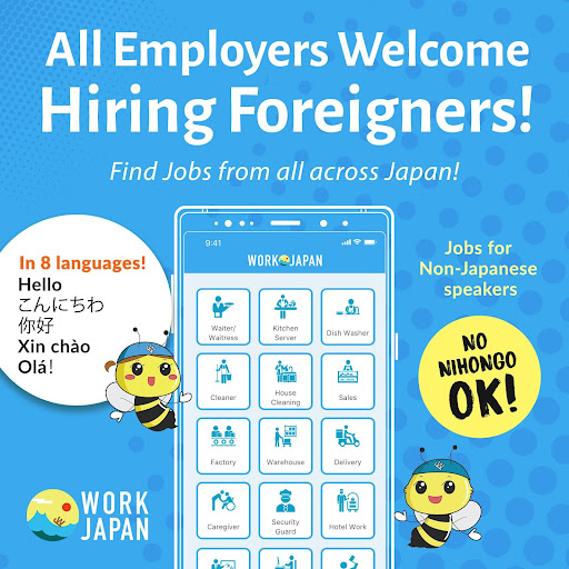 WORK JAPAN 2.18 PC u7528 2