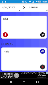Fast Translation all languages screenshot 2