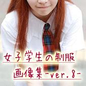 女子学生の制服美少女-ver8- 美女達のエロ可愛い画像集