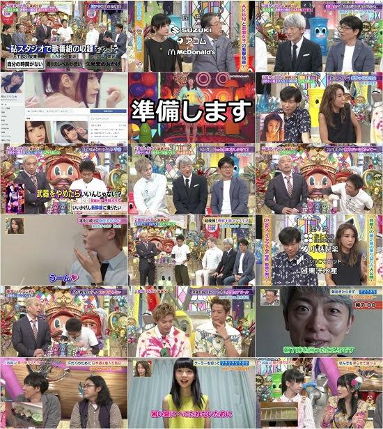 (TV-Variety)(720p) Downtown DX (Ogino Yuka, Kamiya Erina) 180719