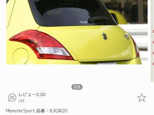 スイフト ZC72S のカスタム事例画像 あむむ@SWIFT RSさんの2019年09月03日23:25の投稿