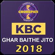 KBC 2018 Ghar Baithe Jeeto Jackport Season 10