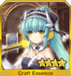 英霊正装:清姫