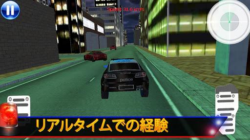 警察チェイス泥棒車の追求