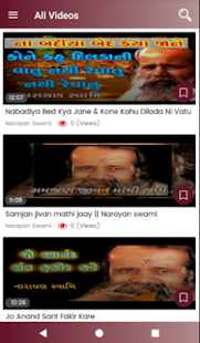 Download Narayan Swami Bhajanavali For PC Windows and Mac apk screenshot 3