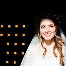 Wedding photographer Andrey Shirkalin (Shirkalin). Photo of 30.10.2018