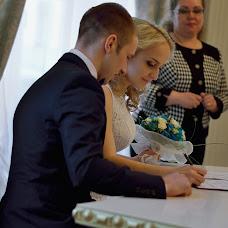 Wedding photographer Vladimir Litvin (bobi4). Photo of 21.03.2016