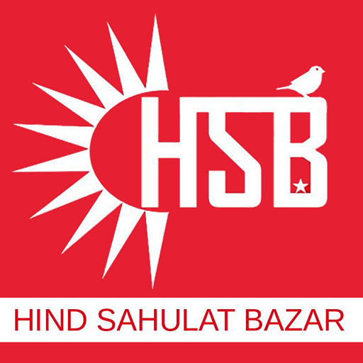 Hind Sahulat Bazar - Online Grocery Shopping Android APK Download Free By DWEB CONSULTANTS