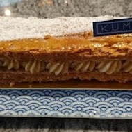 Kumokuru手製甜點專門店