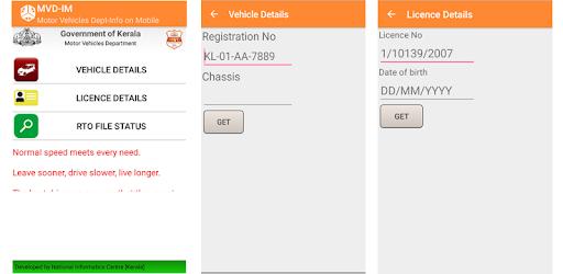Kerala Motor Vehicles Department Screenshot 2 6