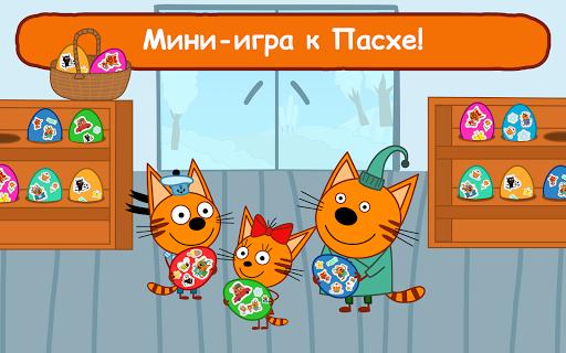 Три Кота Магазин Игра: Детские Развивающие Игры for PC