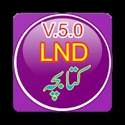 2018 LND Kitabcha  VERSION 5.0 Offline with Test