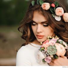 Wedding photographer Nadezhda Zhizhnevskaya (NadyaZ). Photo of 14.05.2014