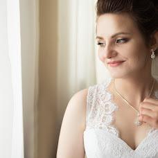Wedding photographer Irina Dildina (Dildina). Photo of 16.06.2018